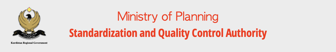 Standardization and Quality Control Authority